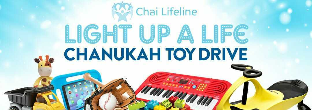 Light up a Life BU Chanukah Toy Drive 2020
